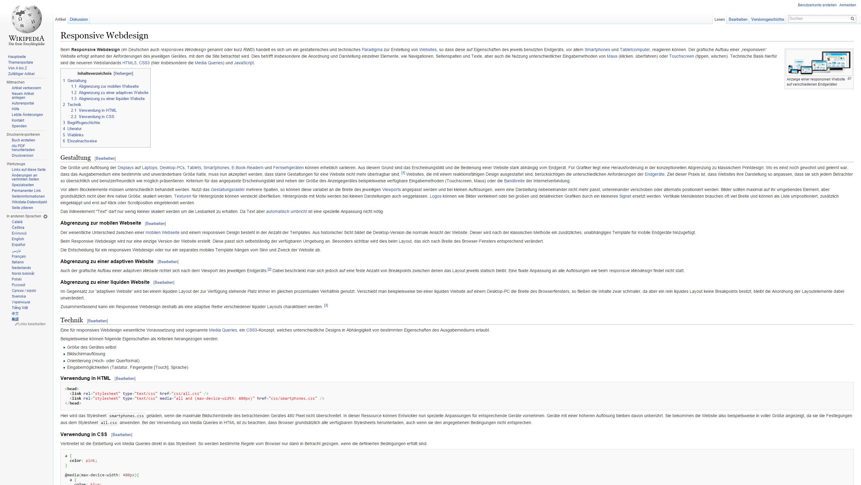 Wikipedia Retina