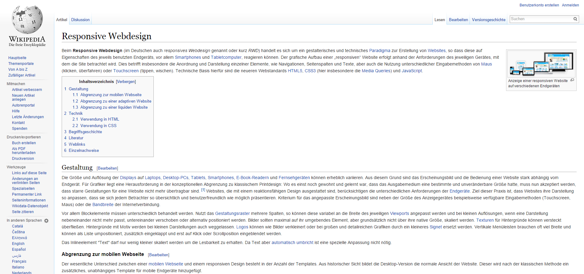 Wikipedia 1080p