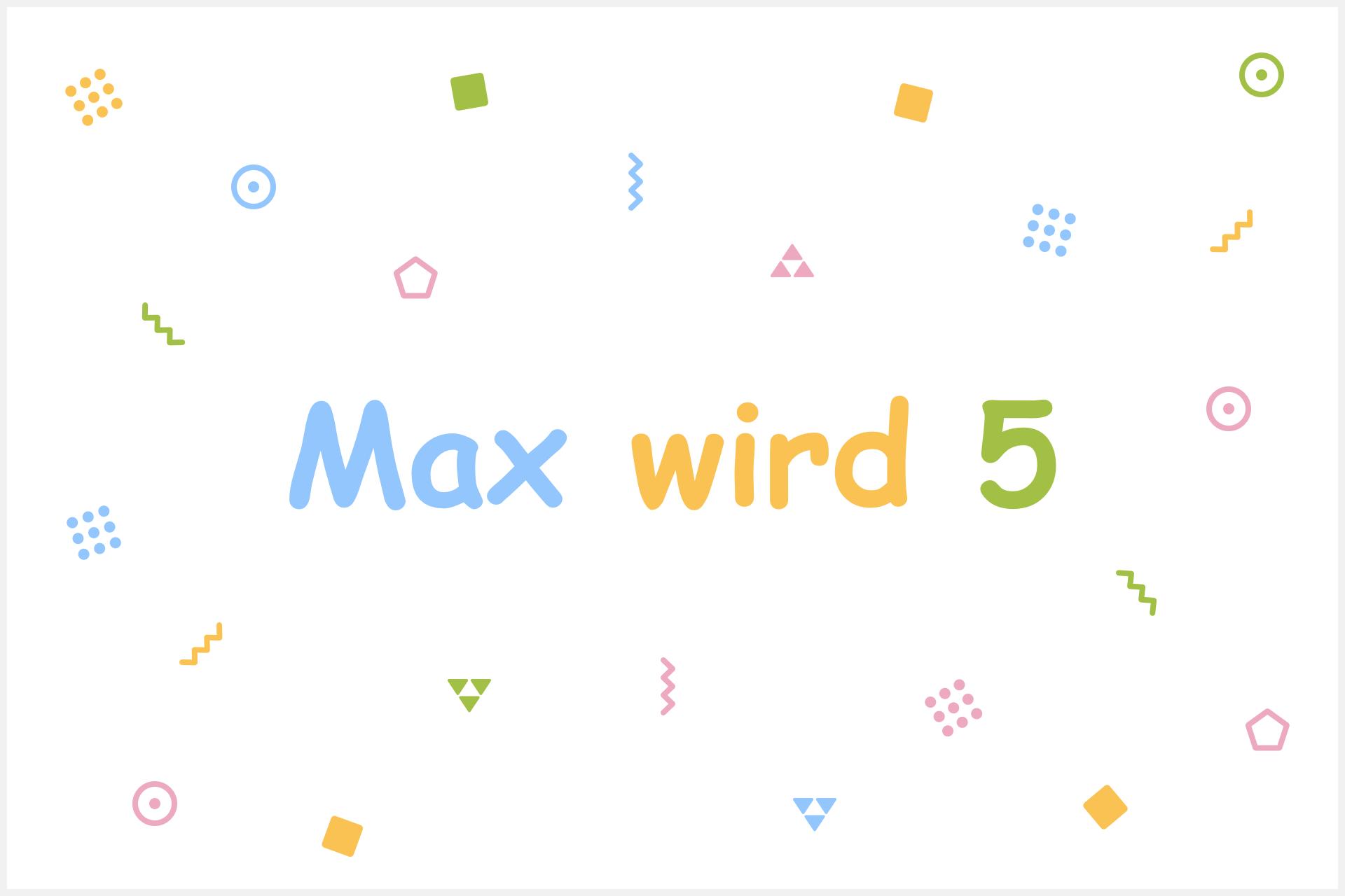 Comic Sans - Max wird 5 - Kindergeburtstag
